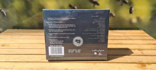 Black Horse Vital Honey 6x 10g Saches
