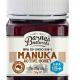 Barnes Naturals Australian Manuka Honey MGO 514+ x3 250g