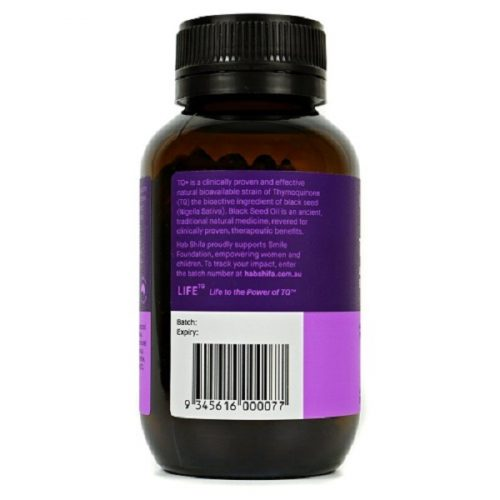 Hab Shifa Black Seed Oil Capsules  500mg